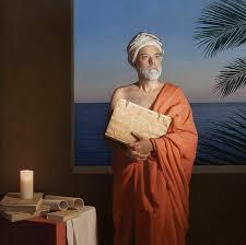 Portrait idéalisé d'Ibn Yubair par Guillermo Muñoz Vera